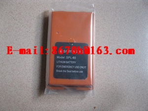 SPL-80 battery for SAMYUANG STV-160 two-way radios