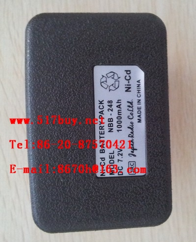 NBB248 battery  for Japan GMDSS JRC JHS-7/JHS-14 VHF two-way radiotelephone