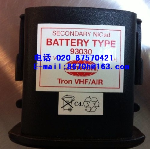 X-93003/93030 battery for Norway JOTRON VHF GMDSS radio and VHF air radio
