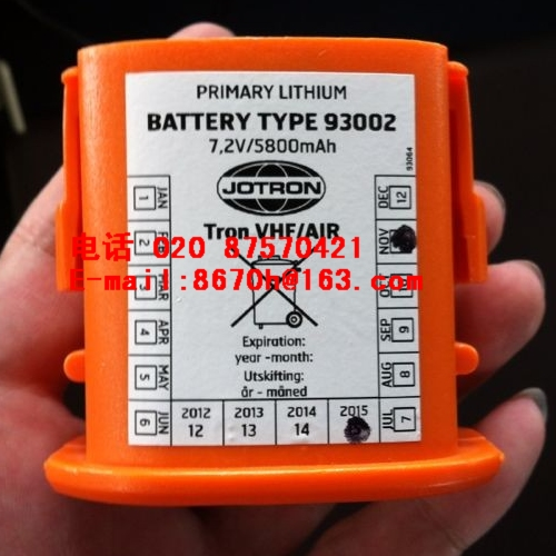X-93002 Lithium battery for  Norway JOTRON GMDSS  VHF and air VHF Radio battery