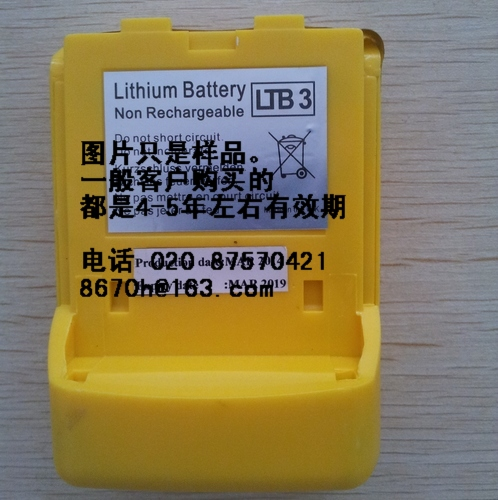 LTB3E GMDSS for LITHIUM BATTERY FOR SAILOR GMDSS SP3300 PORTABLE VHF